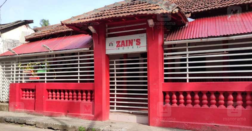 kozhikode-zains