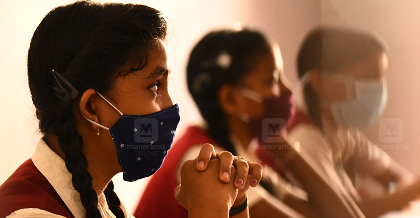 kottayam-sslc-exam-covid-mask
