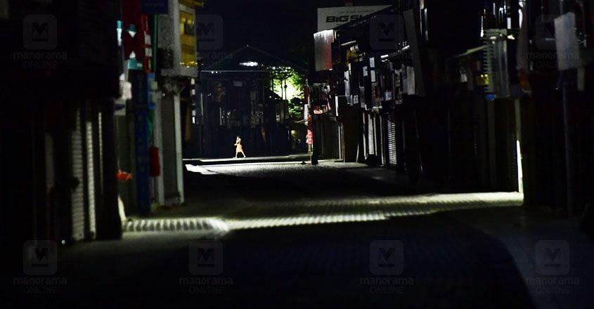 kozhikode-SM-Street-1