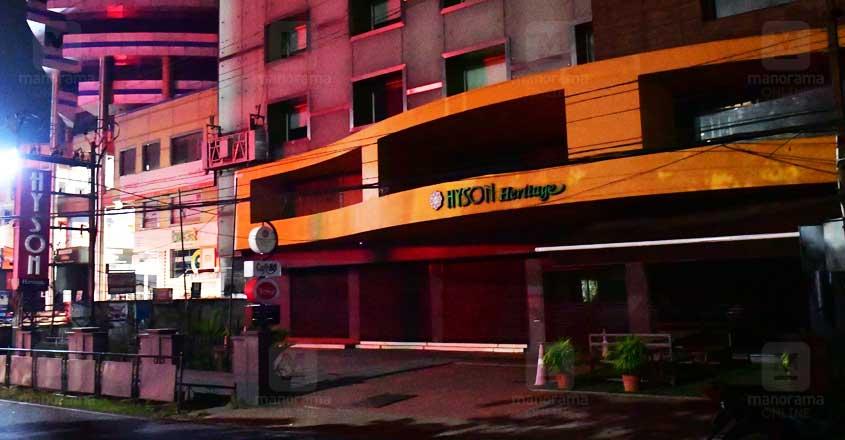 kozhikode-hyson-hotel
