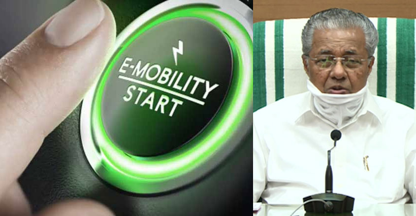 e-mobility-cm-pinarayi-vijayan