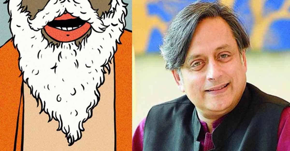 'Single growth in six years'; Shashi Tharoor shares Modi's beard