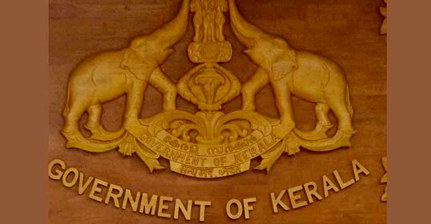 1200-Kerala-Government