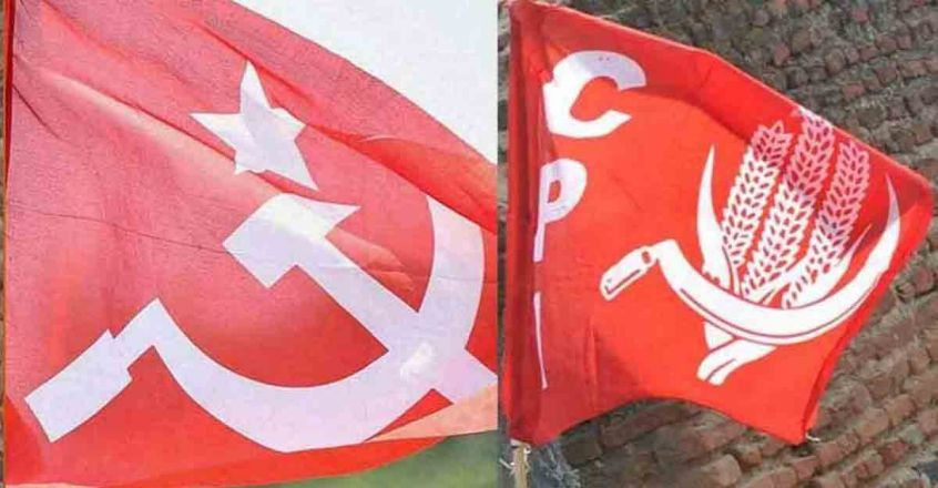 CPM-CPI-flags