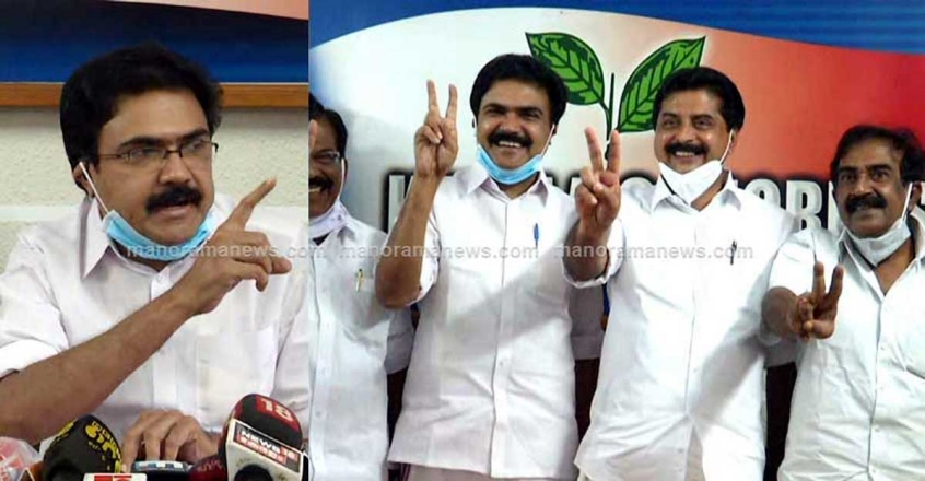 jose-k-mani-kerala-congress