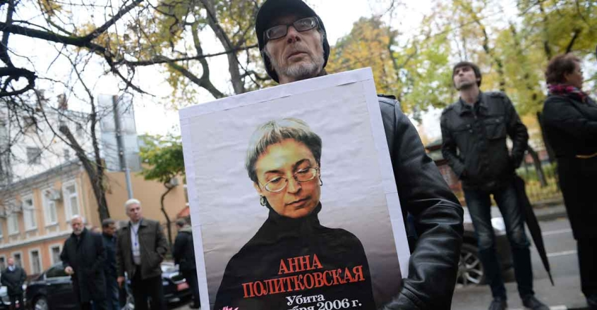 RUSSIA-POLITICS-RIGHTS-MEDIA-CRIME-MURDER-POLITKOVSKAYA
