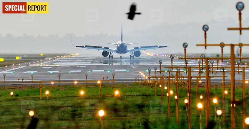 1200-tvm-airport