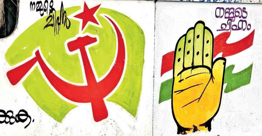 CPM-and-Congress-Party-logos