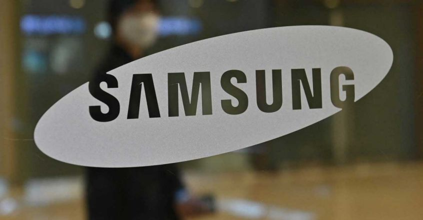 Samsung (Photo by Jung Yeon-je / AFP)