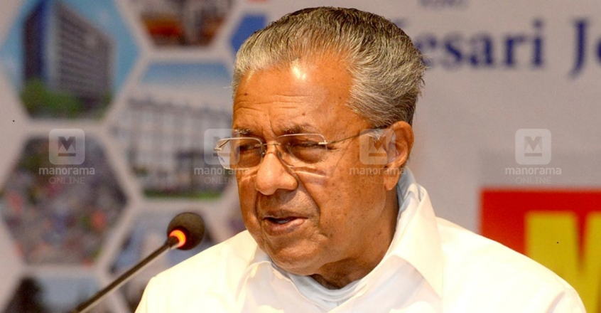 pinarayi-vijayan-press-meet-1