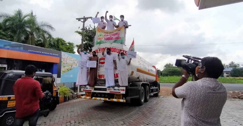 Youth Congress Protest | Fuel Price