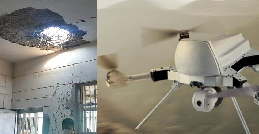 First-Ever Drone Attack in India