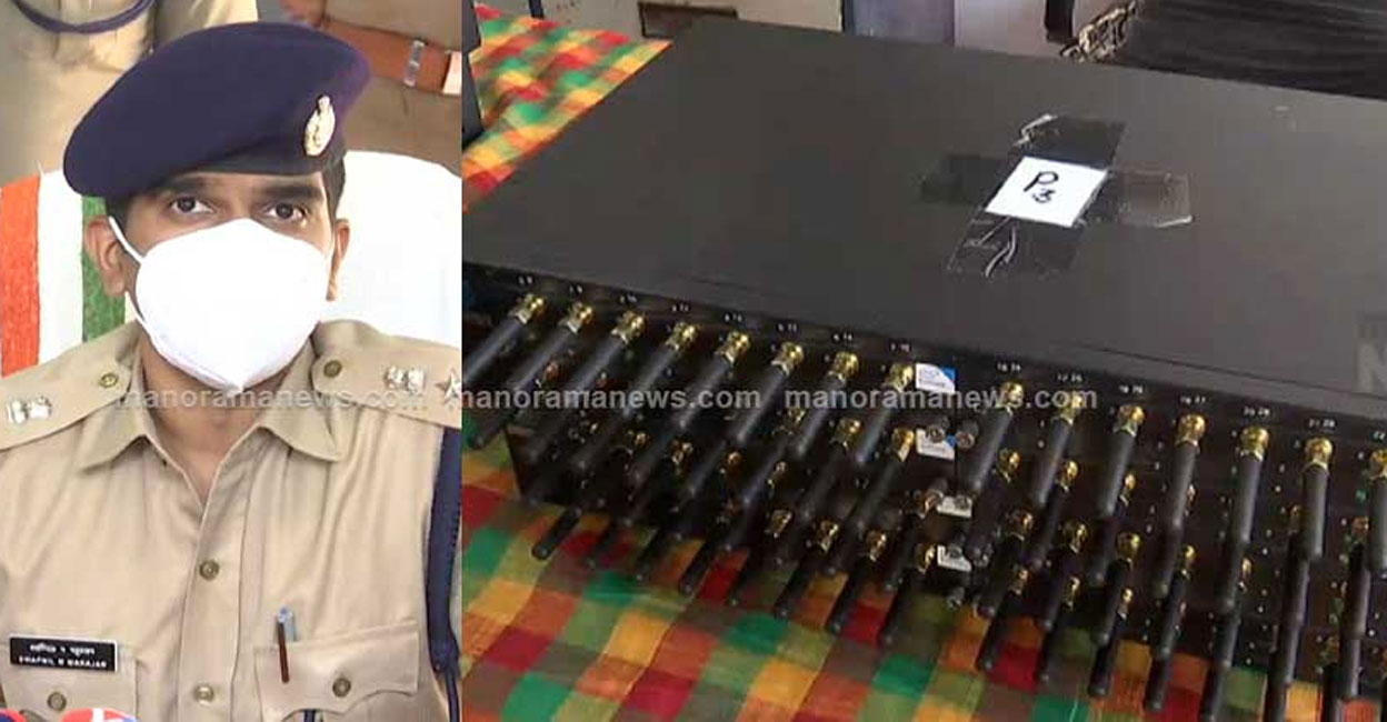 Parallel telephone exchanges at seven;  713 SIM card seized |  Parallel Telephone Exchange |  Kozhikode