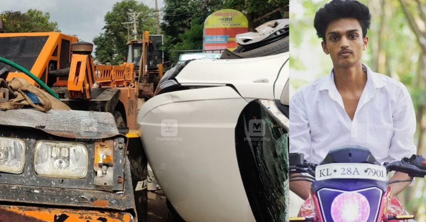 Changanassery Road Accident