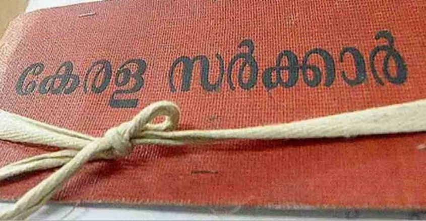 Government-of-Kerala