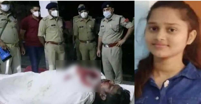 up-police-encounter