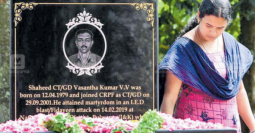 vasantha-kumar-wife-pulwama