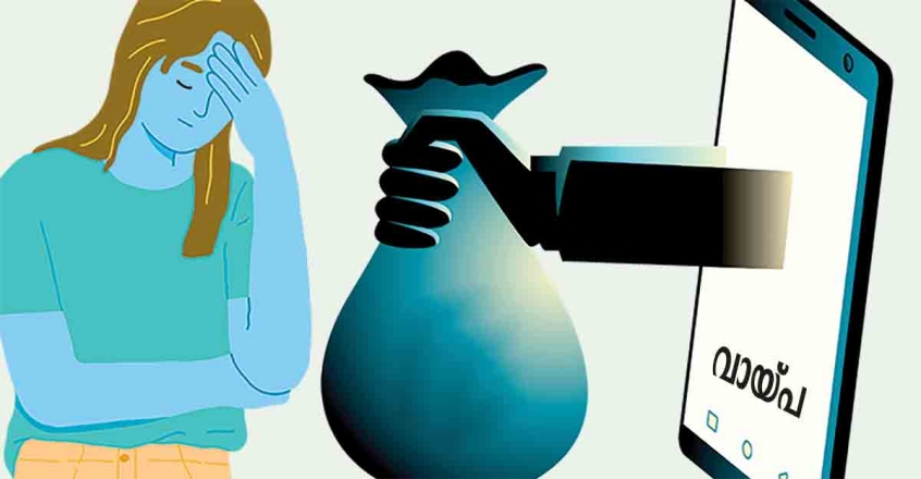 Hand holding money bag comes out from smart phone screen