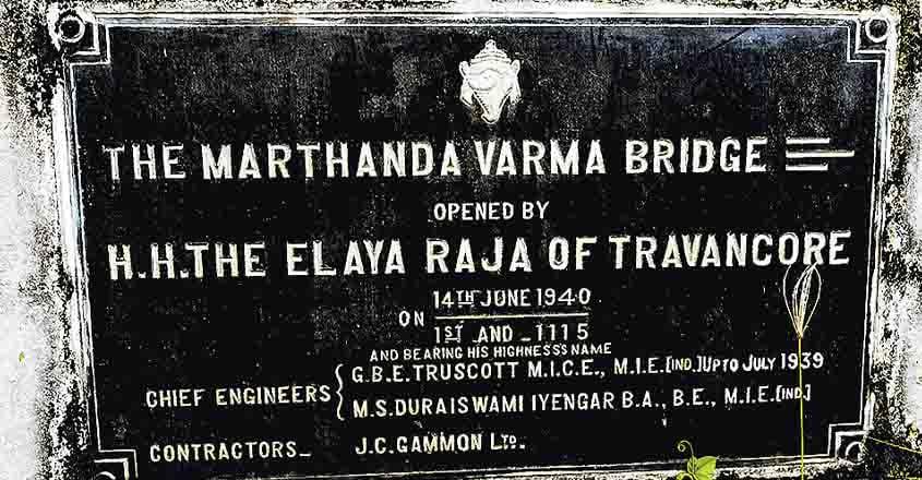 marthanda-varma-stone