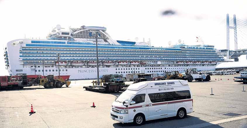 Diamond Princess Ship