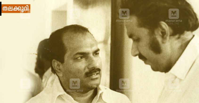 a-k-antony-and-oommen-chandy-congress-leaders