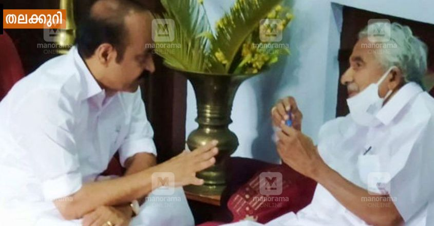 thalakarui-column-oommen-chandy-and-v-d-satheeshan-congress-leaders