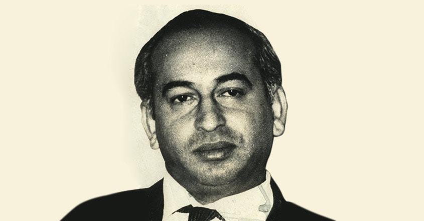 death-anniversary-of-former-pak-prime-minister-zulfiqar-ali-bhutto