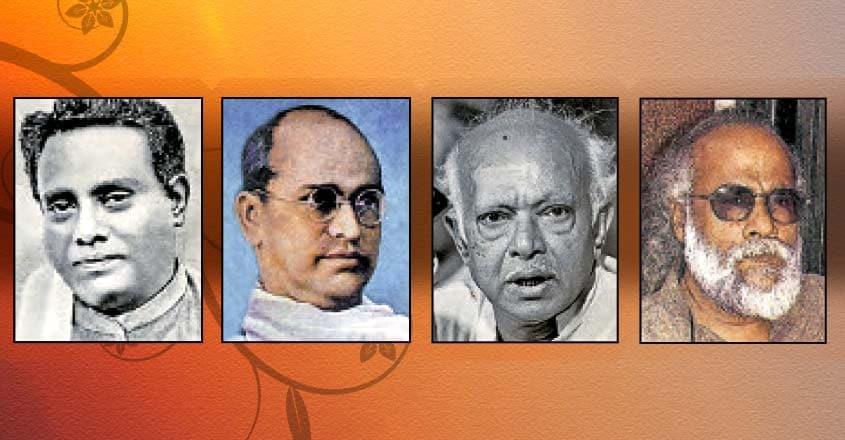 Kumaranasan, Vallathol, Thoppilbhasi, P.M Antony
