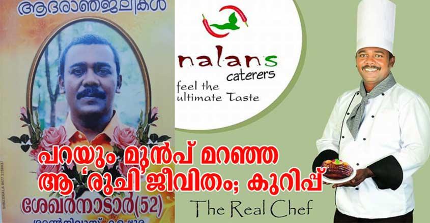 tribute-chef