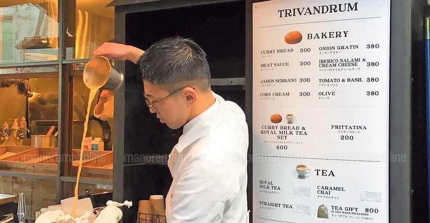 trivandram-bakery
