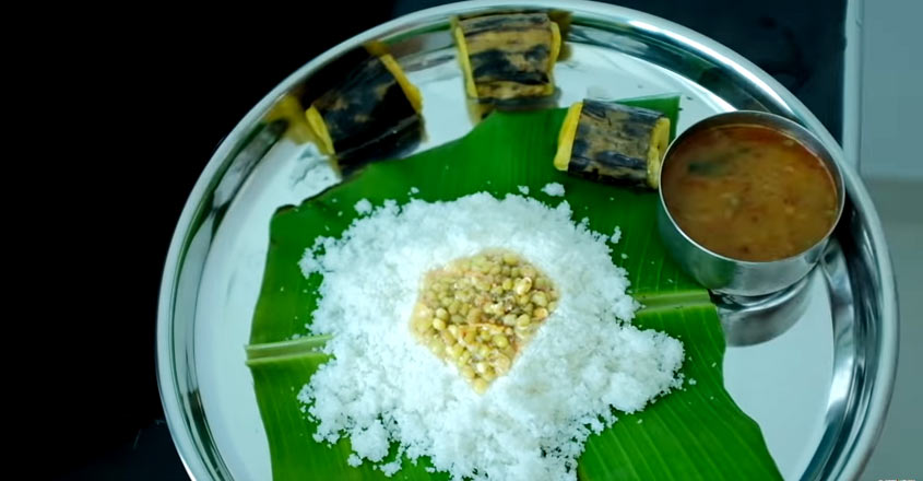 Puttu-without-Mould