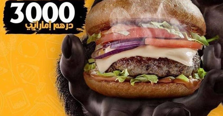 gorilla-burger