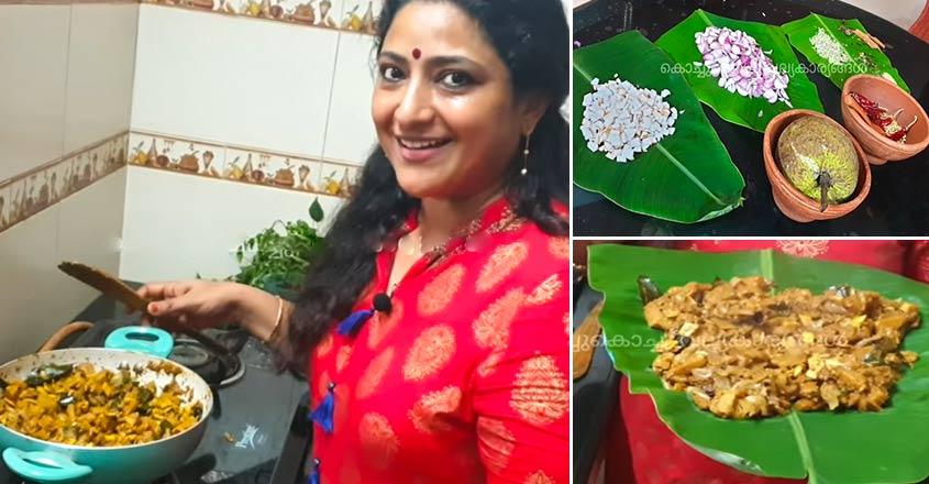 kadachakka-curry
