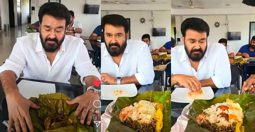 mohanlal-lunch