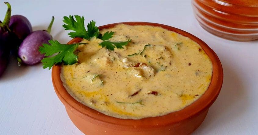 brinjal-curry