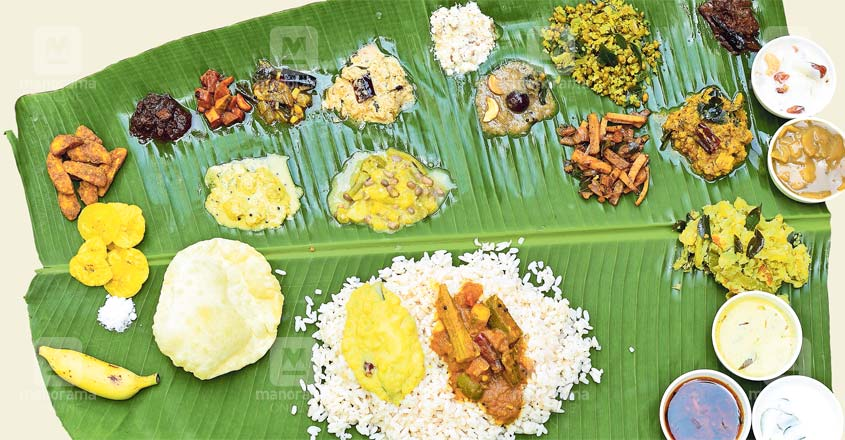 Onam Food Recipes