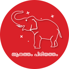 Aanatham Piriyatham Audio Novel