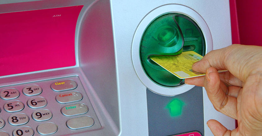 banking-with-atm 1 845