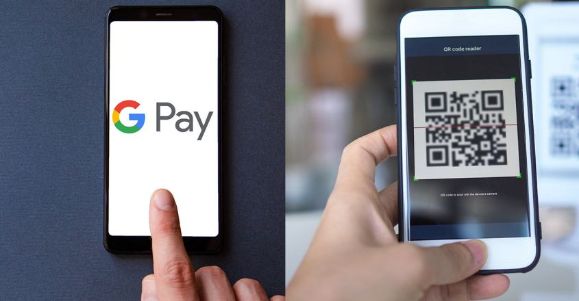 E-Valet---Google-pay-and-Phone-pe