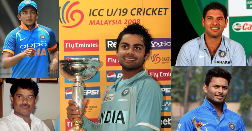 under-19-cricket-players