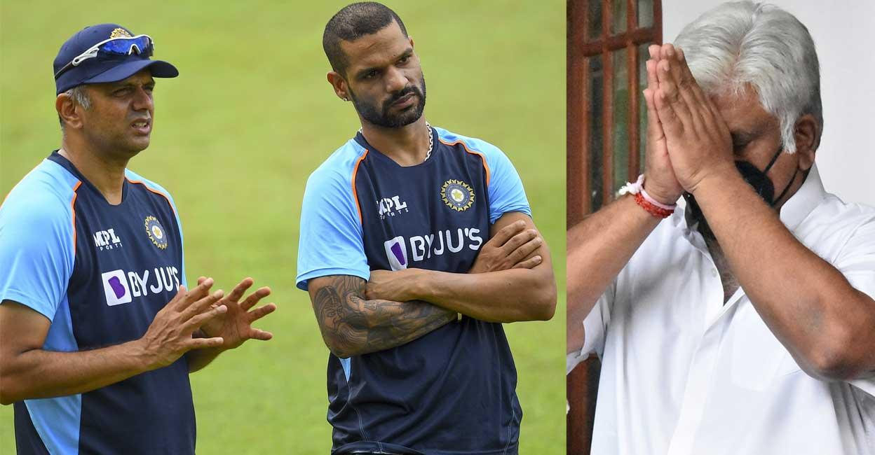 How will this Indian team rank second?  Lankan Board to Ranatunga |  SLC Reply to Ranatunga