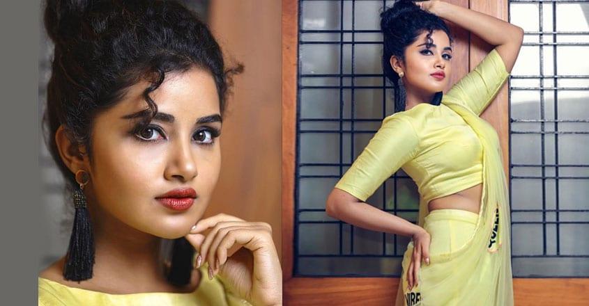anupama-parameshwaran-pant-saree-look