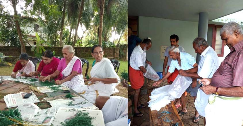 government-old-age-home-kannur-azhikode