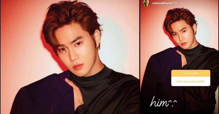suho-actor