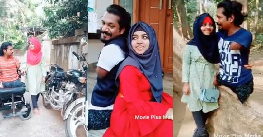 shihab-aboobacker-tik-tok-with-wife-viral-video