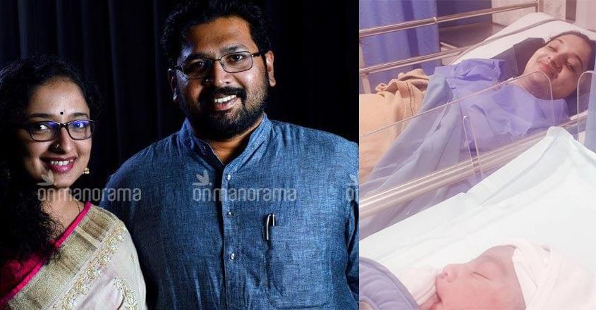 mla-sabarinathan-divya-ias-blessed-with-baby-boy