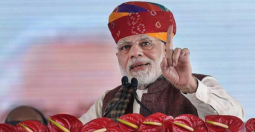 Narendra-Modi-turban