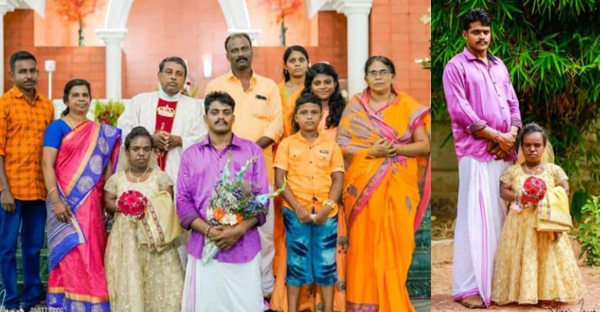 jinil-marriage
