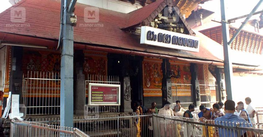 poor-people-in-guruvayur-moved-to-shelter-homes-after-lockdown