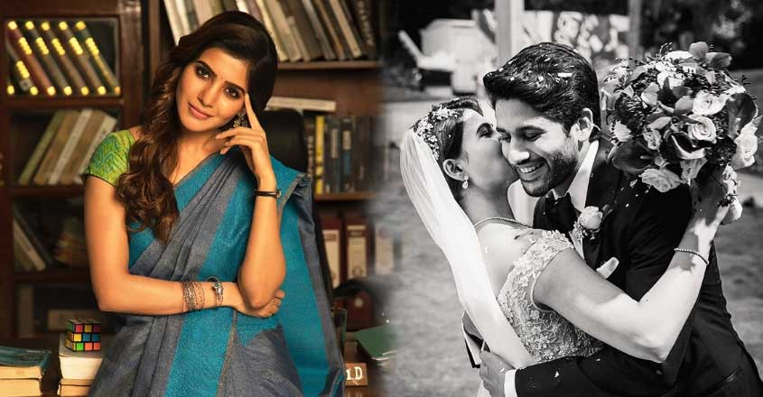 samantha-akkineni-opened-about-her-love-and-life